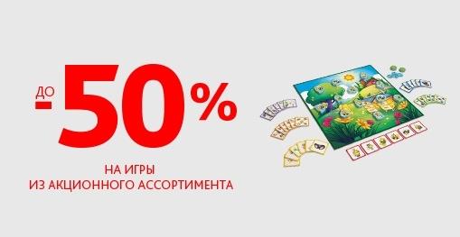 chicco распродажа игрушки